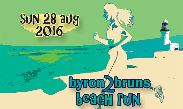 Byron2Bruns Beach Run